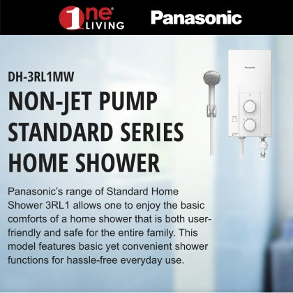 Panasonic Non-Jet Pump Standard Series Home Shower DH-3RL1MW